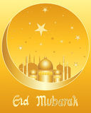 Arabic gold Stock Photography