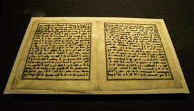 Arabic Handmade Koran at Museum of Islamic Arts MIA In Doha, t royalty free stock photos