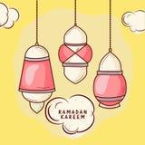 Arabic hanging lanterns for holy month Ramadan Kareem. Royalty Free Stock Image