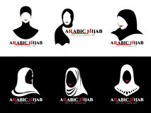Arabic hijab for woman Islam logo vector set design Royalty Free Stock ...
