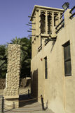 Arabic house. With a wind tower in the Heritage village, UAE Royalty Free Stock Photo