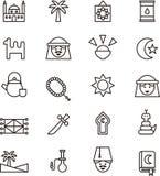 Arabic icons Stock Photos