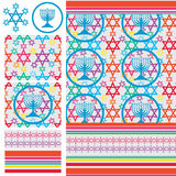 Arabic idea six star Hannukah colorful seamless pattern Royalty Free Stock Photo