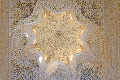 Arabic interior. Image taken of windows, art detail and decorative walls of the Alhambra Palace in Granada, spain Stock Images