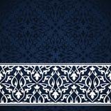 Arabic invitation card Royalty Free Stock Photo