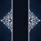 Arabic invitation card Royalty Free Stock Images