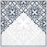 Arabic invitation card Royalty Free Stock Photography