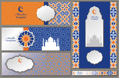 Arabic,islam,muslim pattern templates,banners,cards set Stock Photography