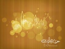 Arabic Islamic calligraphic text Eid Mubarak on brown background. Shiny illustration of Mosque and Masjid with Arabic Islamic calligraphic text Eid Mubarak on Stock Images