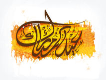 Arabic Islamic Calligraphy for Eid celebration. Creative Arabic Islamic Calligraphy of text Eid Mubarak on beautiful abstract floral background, Can be used as Royalty Free Stock Image