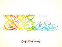 Arabic Islamic Calligraphy for Eid celebration. Creative Arabic Islamic Calligraphy of text Eid Mubarak on white background, Can be used as poster, banner or Royalty Free Stock Image