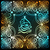Arabic Islamic calligraphy with floral design for Eid Mubarak ce Royalty Free Stock Photos
