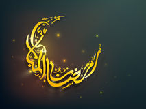 Arabic Islamic calligraphy of golden text Ramadan Kareem. Arabic Islamic calligraphy of golden text Ramadan Kareem in moon shape on abstract shiny background