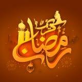 Arabic Islamic Calligraphy of Ramadan celebration. Stock Photos