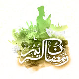 Arabic Islamic Calligraphy of Ramadan celebration. Stock Image
