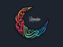 Arabic Islamic calligraphy for Ramadan Kareem celebration. Colorful Arabic Islamic calligraphy of text Ramazan-ul-Mubarak (Happy Ramadan) in crescent moon shape