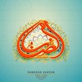 Arabic Islamic calligraphy for Ramadan Kareem celebration. Royalty Free Stock Photography