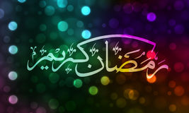 Arabic Islamic Calligraphy for Ramadan Kareem. Arabic Islamic Calligraphy of text Ramadan Kareem on colourful defocused bokeh lights background