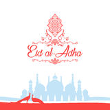 Arabic Islamic Calligraphy Text eid al adha with floral design. The mosque and peacocks on background for Muslim Community, Festival of Sacrifice Celebration royalty free illustration
