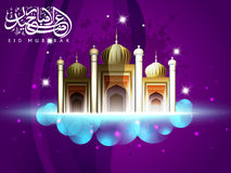 Arabic Islamic calligraphy of text Eid Mubarak Royalty Free Stock Photos