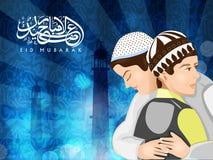 Arabic Islamic calligraphy of text EId Mubarak. With Muslim boys celebrate Eid festival, beautiful shiny blue background. EPS 10 Royalty Free Stock Photography