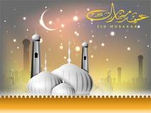 Arabic Islamic calligraphy of text Eid Mubarak Royalty Free Stock Image