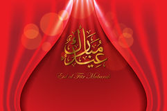 Arabic Islamic calligraphy  of text Eid Mubarak on red backgroun Royalty Free Stock Images