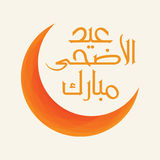 Arabic Islamic calligraphy of text Eid ul Adha Mubarak. For Muslim community festival celebrations Royalty Free Stock Images