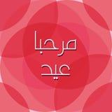 Arabic Islamic calligraphy of text Marhaba Eid. For Muslim community festival celebrations Royalty Free Stock Photo