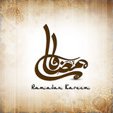 Arabic Islamic calligraphy of text Ramadan Kareem . Royalty Free Stock Photography
