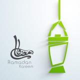 Arabic Islamic calligraphy of text Ramadan Kareem with hanging l Stock Photography
