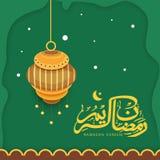 Arabic Islamic calligraphy of text Ramadan Kareem with lantern. Royalty Free Stock Image