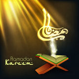 Arabic Islamic calligraphy of text Ramadan Kareem. Stock Images