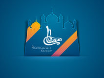 Arabic Islamic calligraphy text Ramadan Kareem Royalty Free Stock Photography