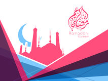 Arabic Islamic calligraphy text Ramadan Kareem. Or Ramazan Kareem with Mosque or Masjid and moon on colorful abstract background stock illustration