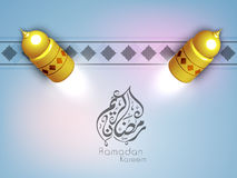 Arabic Islamic calligraphy of text Ramadan Kareem Royalty Free Stock Images