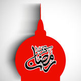 Arabic Islamic calligraphy of text Ramadan Kareem. Stock Photography
