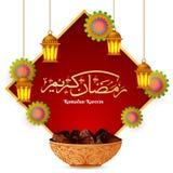 Arabic Islamic Calligraphy text of Ramadan Kareem in shiny frame for holy moth of muslim community, decoration of beautiful. Flower and illuminated lantern royalty free illustration