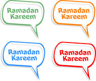 Arabic Islamic calligraphy of text Ramadan Kareem stickers label tag set Royalty Free Stock Photos