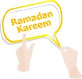 Arabic Islamic calligraphy of text Ramadan Kareem stickers label tag set Stock Photos