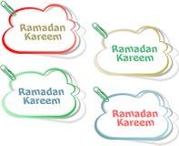 Arabic Islamic calligraphy of text Ramadan Kareem stickers label tag set Royalty Free Stock Photography