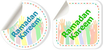 Arabic Islamic calligraphy of text Ramadan Kareem stickers label tag set  on white Royalty Free Stock Photo