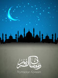 Arabic Islamic calligraphy of text Ramadan Kareem Stock Photo