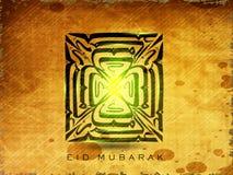 Arabic Islamic text Eid Mubarak. On grungy abstract background. EPS 10 Royalty Free Stock Photography