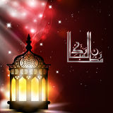 Arabic Islamic text Ramadan Kareem. Or Ramazan Kareem with Intricate Arabic lamp and lights on shiny background. EPS 10