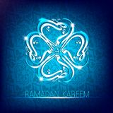 Arabic Islamic text Ramazan Kareem Stock Image
