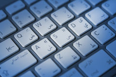 Arabic keyboard. Close up, selective focus stock images