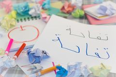Arabic; Kids Writing Name of the Fruits for Practice. Translation; Apple Royalty Free Stock Image