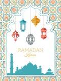 Arabic lamp background. Ramadan decoration banner with muslim islam symbols lanterns vector arabic illustration. Arabic lamp background. Ramadan decoration royalty free illustration