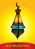 Arabic lamp   illustration Stock Photography